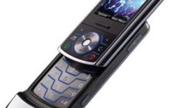 Z6, ultima surpriza de la Motorola