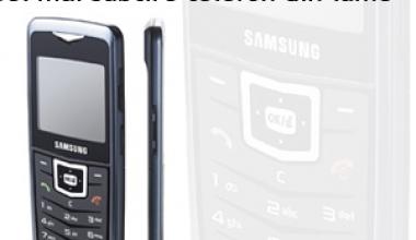 Cel mai subtire telefon din lume: Samsung SGH-U100