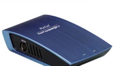Primul tuner hibrid extern: Leadtek WinFast DTV200 H