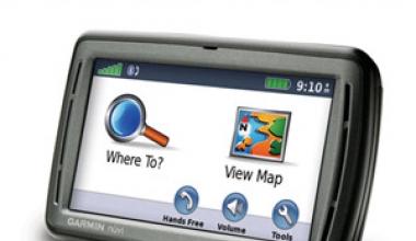 Comanda-i verbal navigatorului tau: Garmin nuvi 860