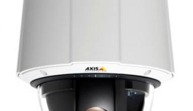 Cu ochii pe tot ce misca - noile camere de supraveghere Axis Q au functii inteligente