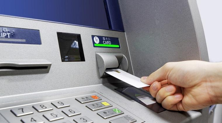 Clienti ai Raiffeisen Bank din Mizil, pagubiti de persoane din Miami si Filipine