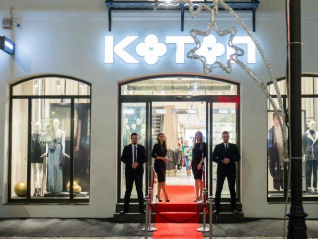 (P) KOTON, un nou magazin in Centrul Istoric din Bucuresti