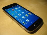 O banca interzice angajatilor sa trimita SMS-uri de pe telefoanele de serviciu