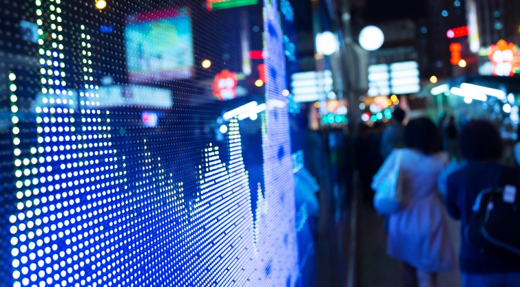 Bursa romaneasca, a sasea cea mai mare crestere din lume in 2017