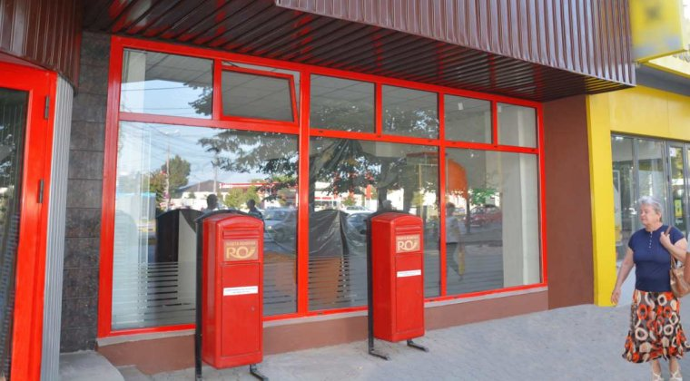Posta Romana face o miscare revolutionara... cu 20 de ani intarziere: Vrea sa aduca ATM-uri in sucursale