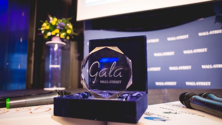 Gala Wall-Street 2017: Ambasadorii brandului de tara - companiile vizibile la export