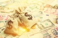 TOP miliardari: Cei mai bogati oameni din domeniul financiar