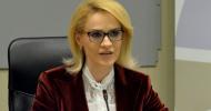 Gabriela Firea face un program pentru start-up-uri: Bucharest Start-Up City a fost pus in dezbatere publica