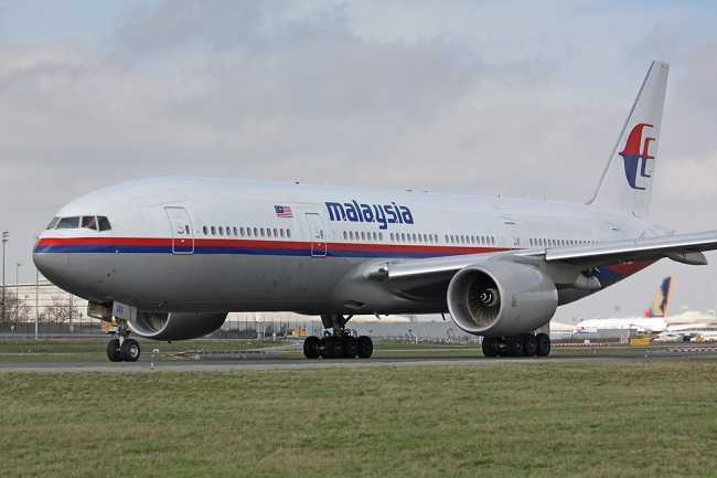 Avion Malaysian Airlines