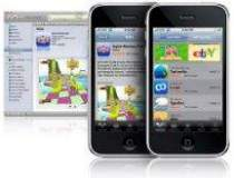 Microsoft acuza Apple:...
