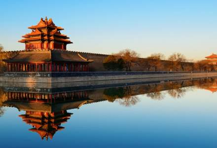 Revendicarile Beijingului in Marea Chinei de Sud au fost respinse de Curtea Permanenta de Arbitraj