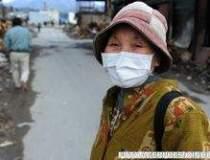Alerta alimentara in Japonia:...