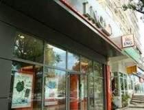 Afacerile ING Asigurari au...