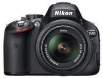 Nikon D5100, micul asistent...