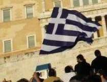 Parlamentul Greciei a aprobat...