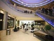 Mall-ul din Cotroceni vrea 2...