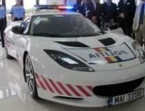 Cum arata coupe-ul Politiei...