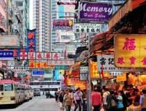 China anunta o crestere de 7%...