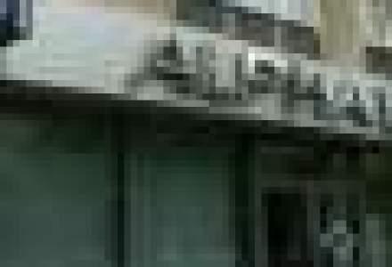 Reteaua de ATM-uri a Alpha Bank Romania nu va functiona duminica