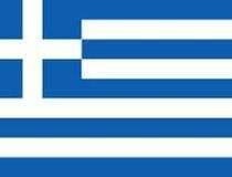 Guvernul elen a adoptat noi...