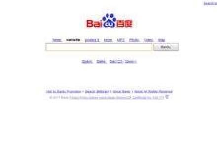 Chinezii de la Baidu au inregistrat o crestere fabuloasa a veniturilor
