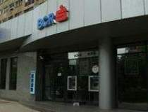 Cresc afacerile BCR Asigurari...