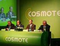 Cosmote trage linie: Musca...