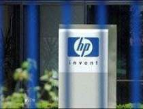 Hewlett-Packard cumpara...
