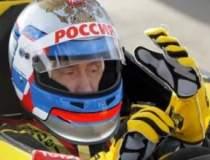 Vladimir Putin: 10 fotografii...