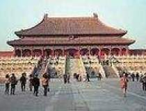 Apartamentele noi din Beijing...