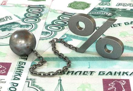 Plafonarea dobanzilor: cei saraci nu vor mai avea acees la credite, ceilalti vor lua imprumuturi mai scumpe