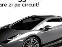 Lamborghini Gallardo...