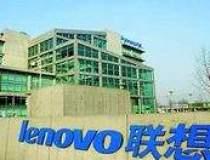 Lenovo cumpara solutii...