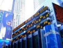 Gigantul Morgan Stanley, inca...