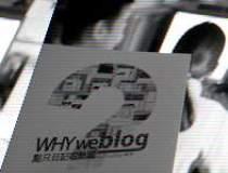 Blogurile de business nu...