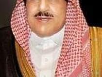 Printul mostenitor al Arabiei...