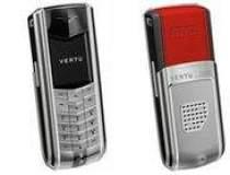Nokia vinde un telefon de lux...