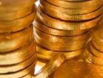 Bank Leumi: Depozit in euro...