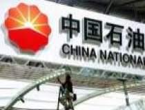 PetroChina a devenit cea mai...