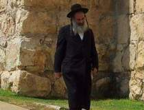 Vacanta in Israel: pentru...