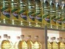 Producatorul de ulei Prutul...