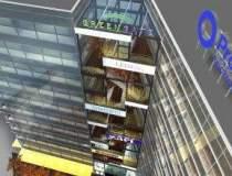 Birourile viitorului: betonul...