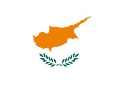 BCE este ingrijorata de impactul unei agravari a crizei din Cipru asupra euro