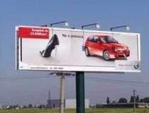 Publicitatea outdoor va...