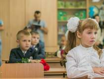 Ministrul Educatiei:...