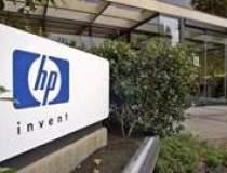 HP se extinde in serviciile...