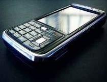 Nokia va reduce 200 de locuri...
