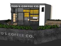 Se deschide o noua cafenea...