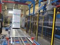 Adeplast a inaugurat fabrica...